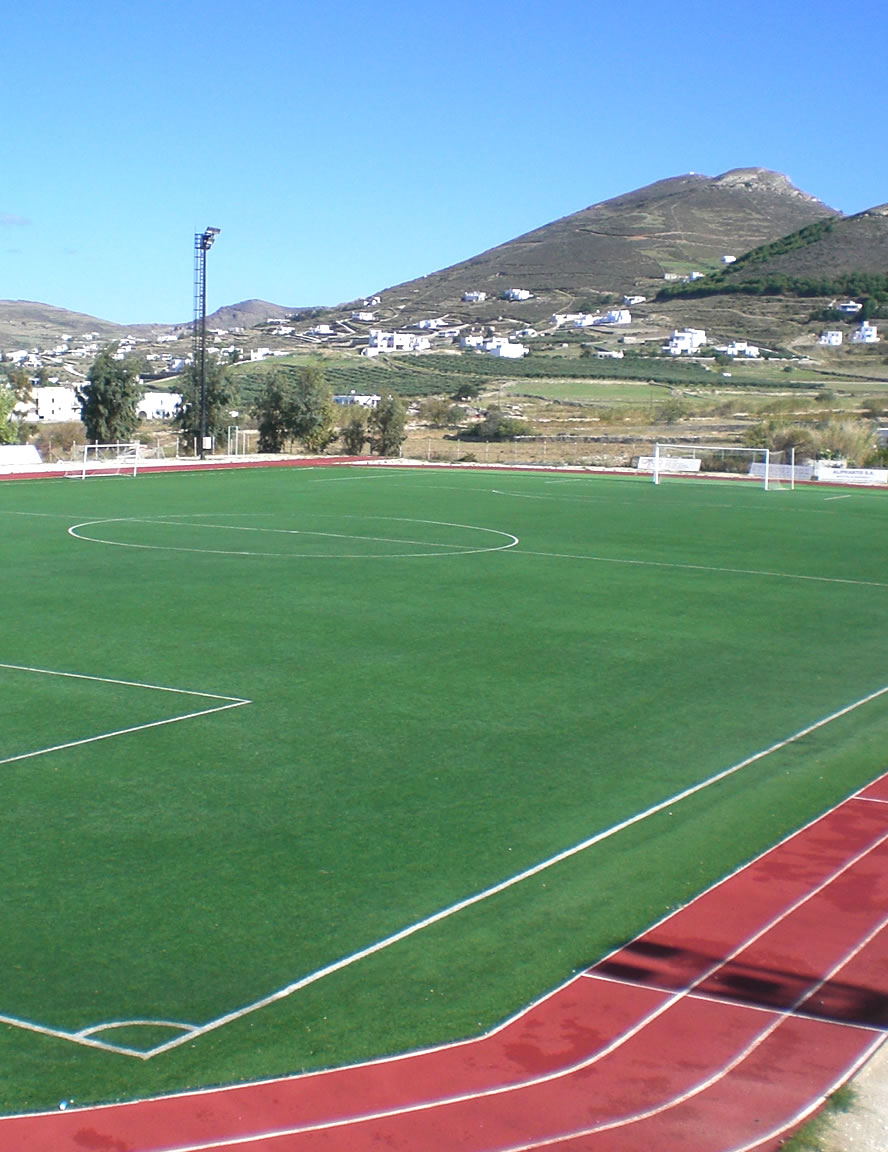 Upgrade of sports facilities of primary school at Paroikia, Paros island